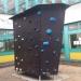 Boulderwürfel im Atriumhof des PG wird nach den Osterferien in Betrieb genommen