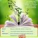 Literarischer Groove-Evening und Info-Veranstaltung zu Auslandsaufenthalten am 11.03. (Mi.) abgesagt
